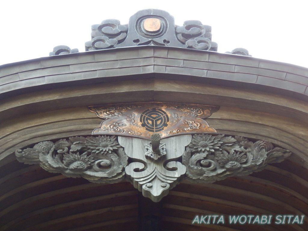 f:id:murabitosonoiti:20180730154759j:plain