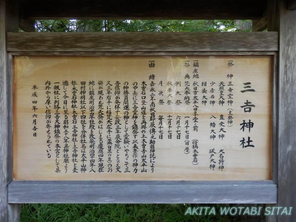 f:id:murabitosonoiti:20180730155128j:plain