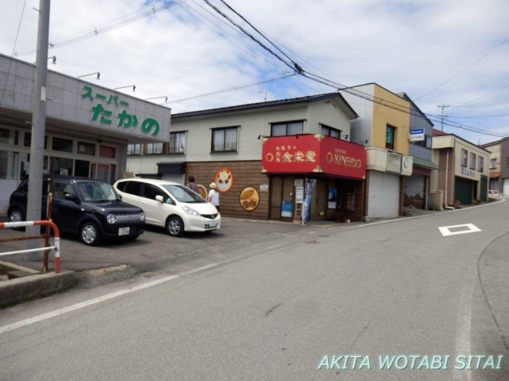 f:id:murabitosonoiti:20180803141934j:plain