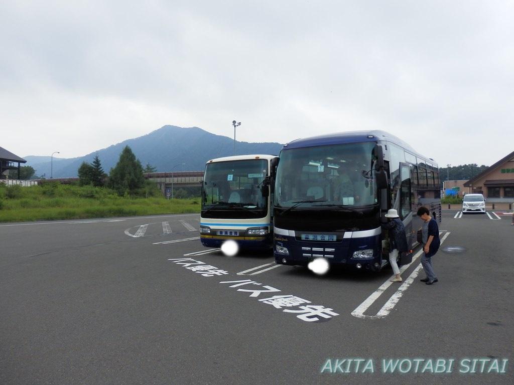 f:id:murabitosonoiti:20180820110658j:plain
