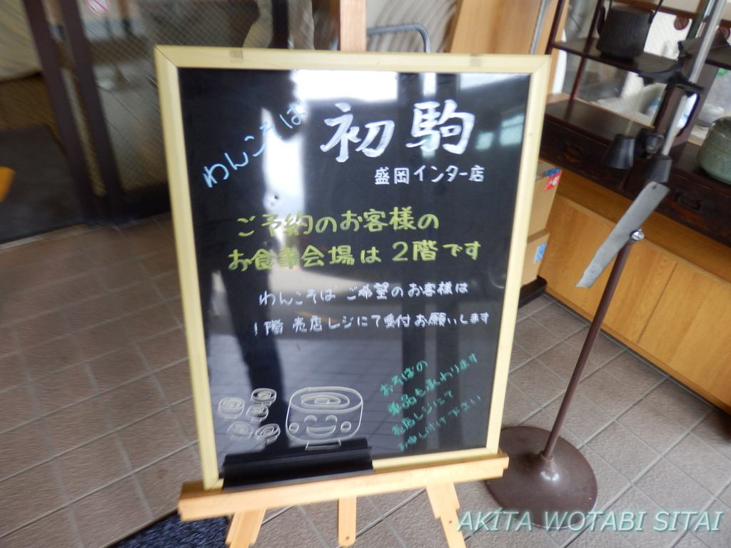 f:id:murabitosonoiti:20180820141940j:plain