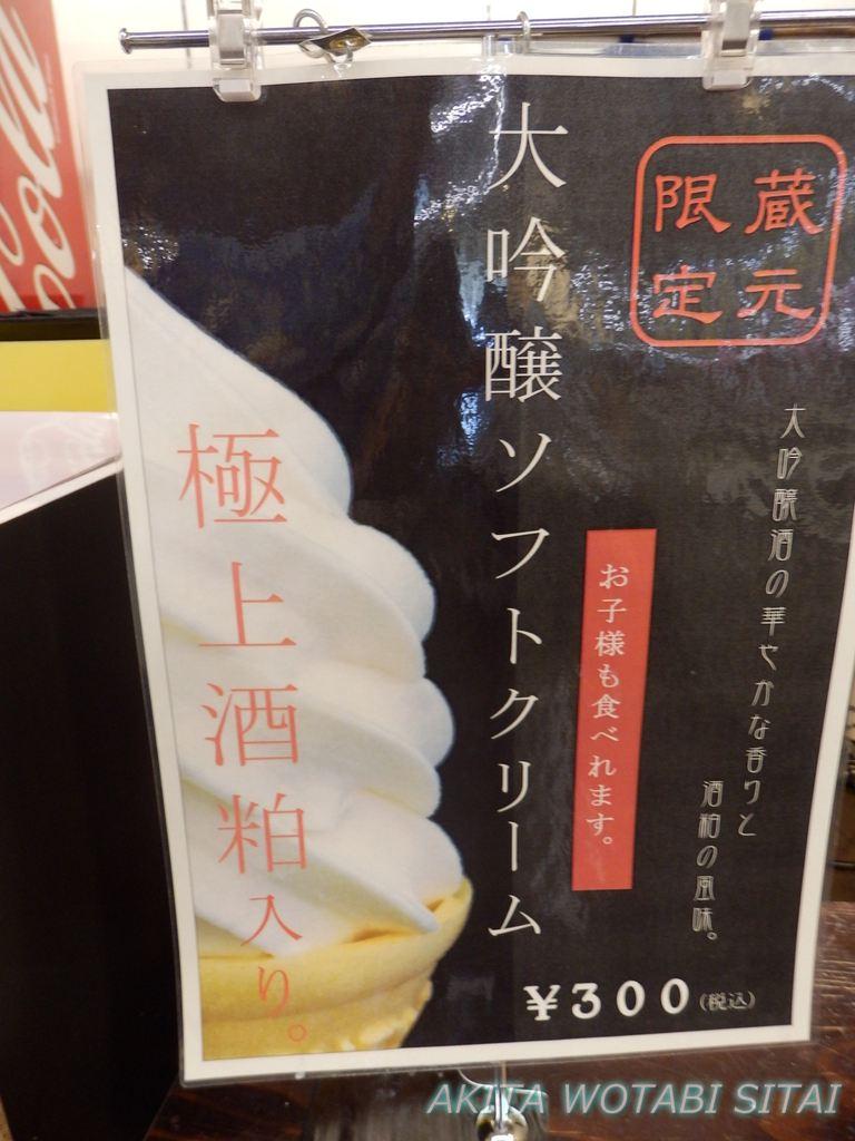 f:id:murabitosonoiti:20180820161000j:plain