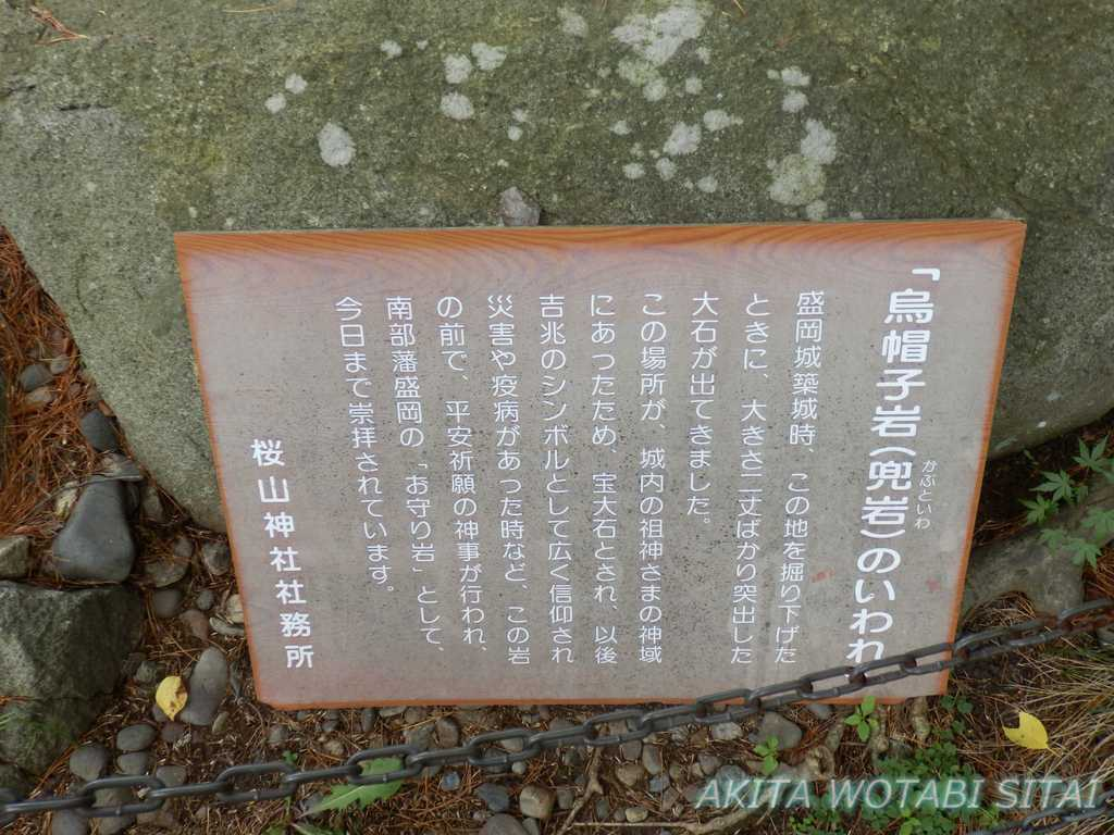 f:id:murabitosonoiti:20180821161613j:plain