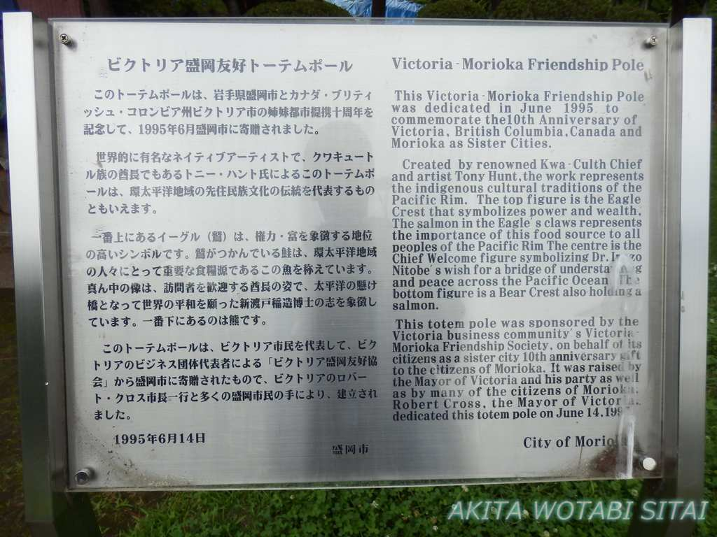 f:id:murabitosonoiti:20180822104114j:plain