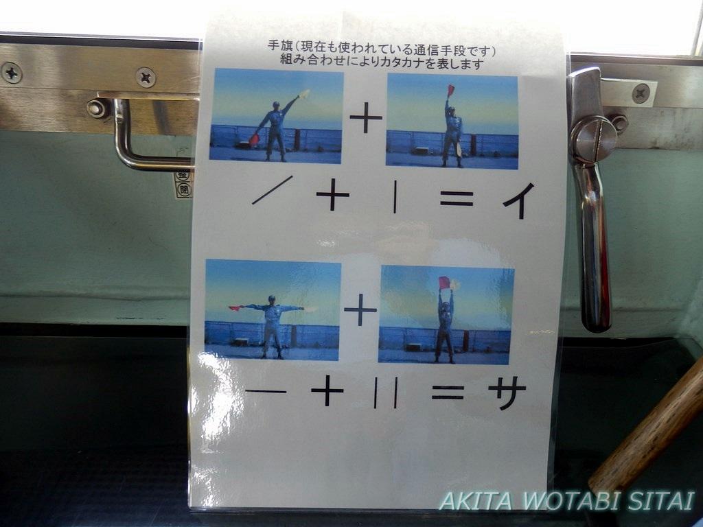 f:id:murabitosonoiti:20180907160641j:plain