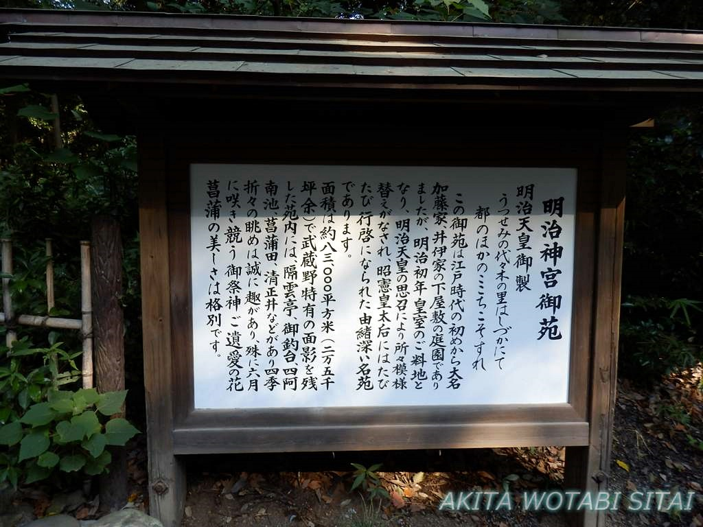 f:id:murabitosonoiti:20180914160643j:plain