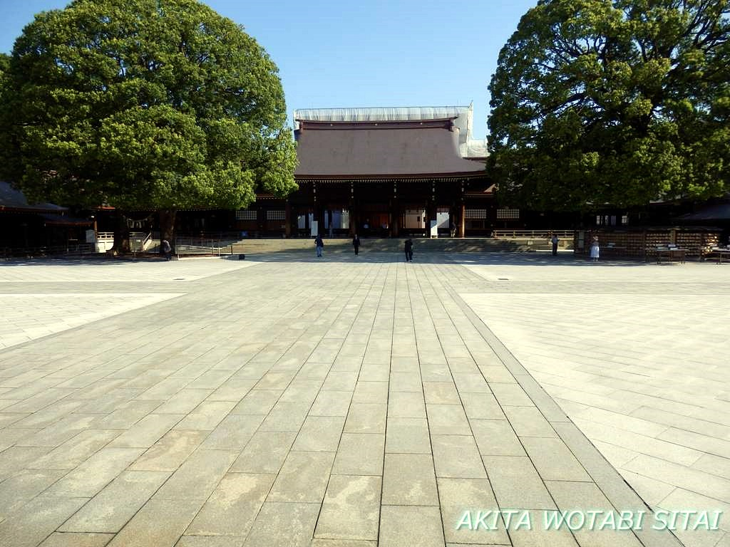 f:id:murabitosonoiti:20180914162320j:plain
