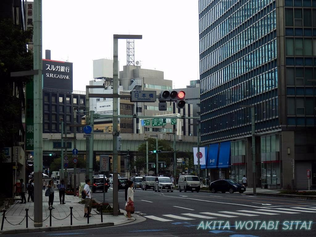 f:id:murabitosonoiti:20180921115229j:plain