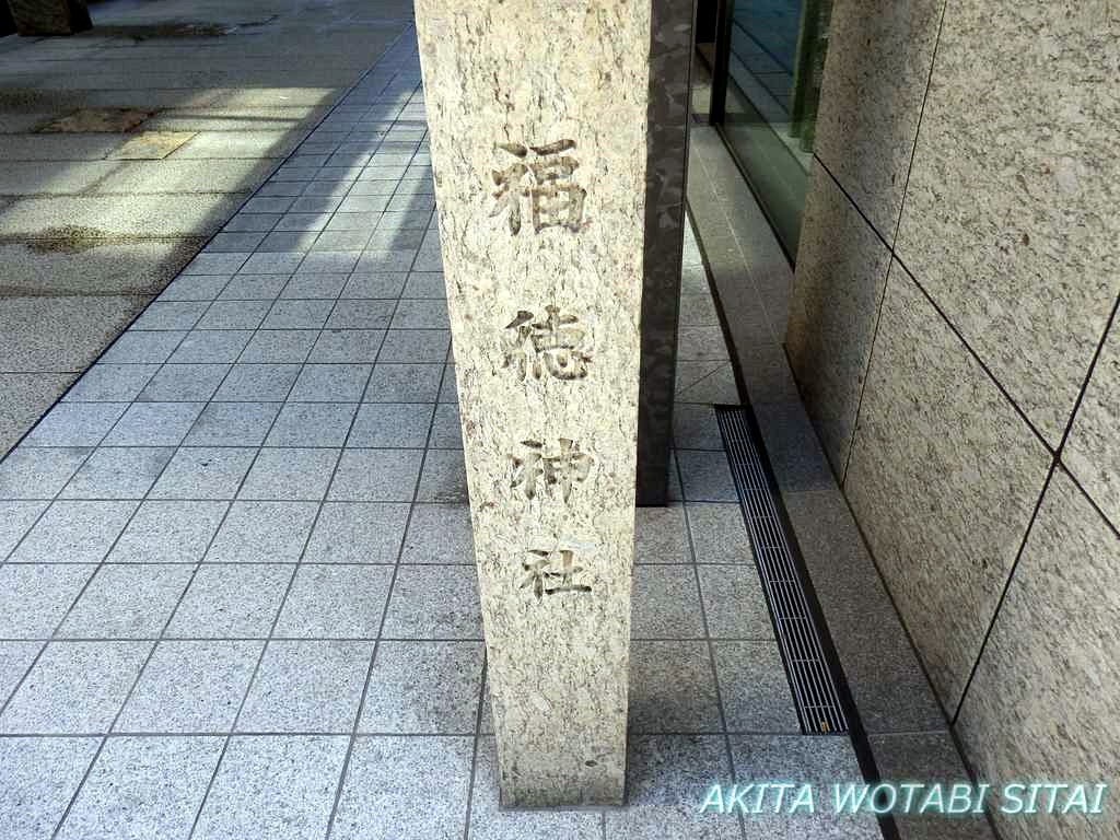 f:id:murabitosonoiti:20180925110538j:plain