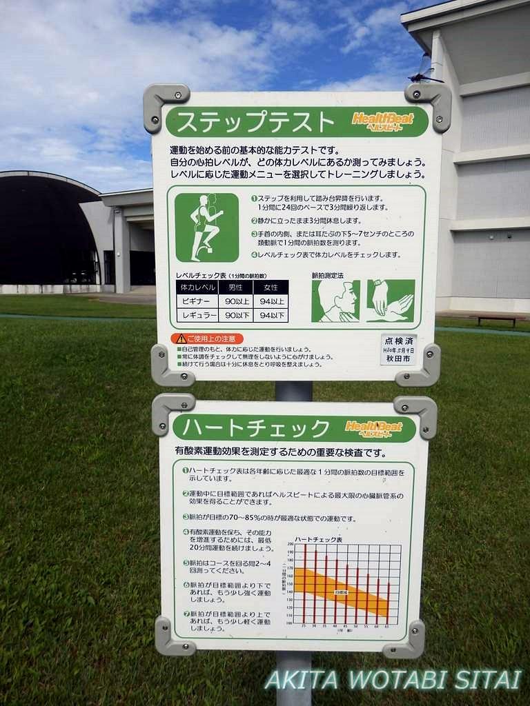 f:id:murabitosonoiti:20181017162319j:plain