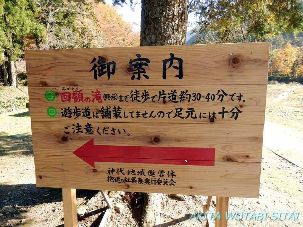 f:id:murabitosonoiti:20181109154446j:plain