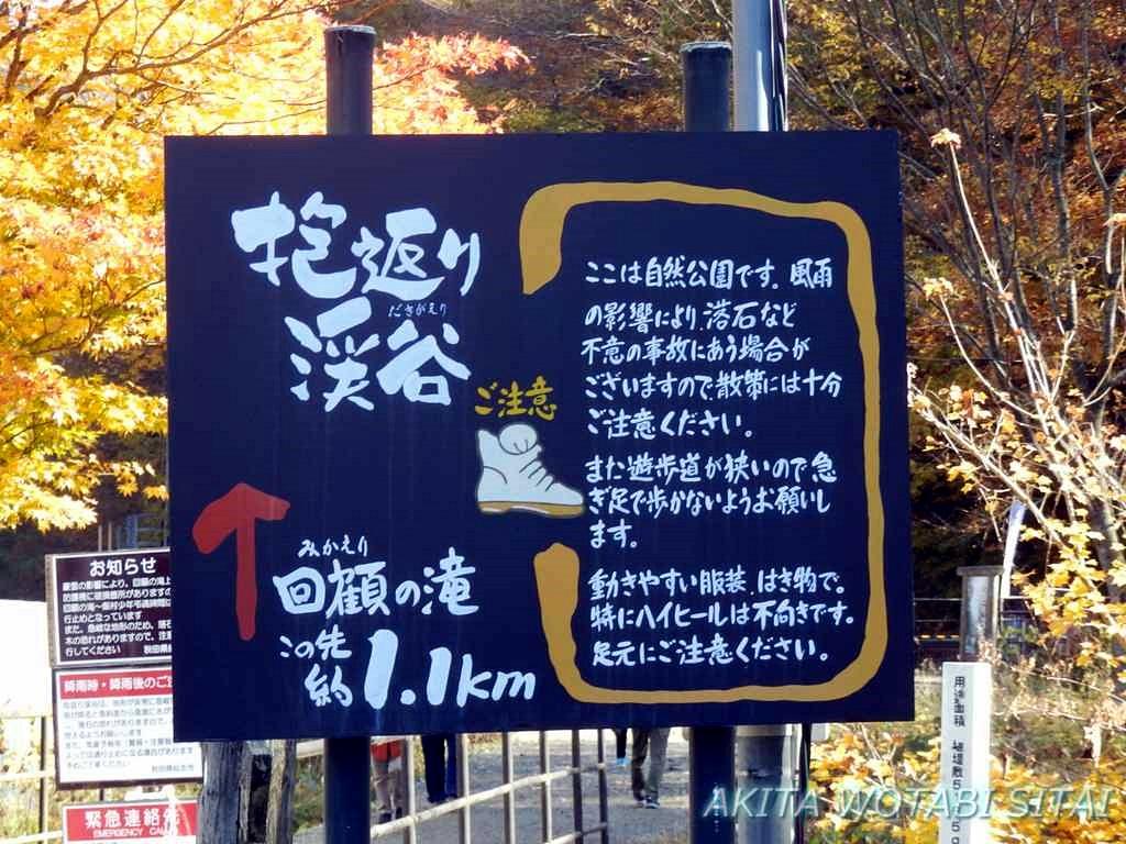 f:id:murabitosonoiti:20181109160216j:plain