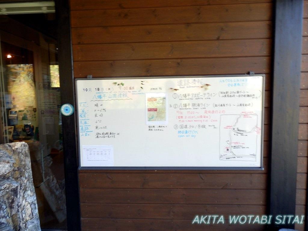 f:id:murabitosonoiti:20181214161503j:plain