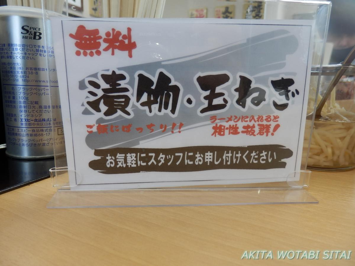 f:id:murabitosonoiti:20210127221737j:plain