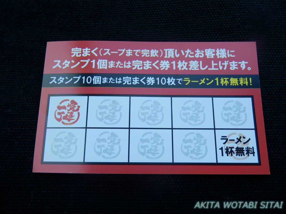 f:id:murabitosonoiti:20210127224339j:plain