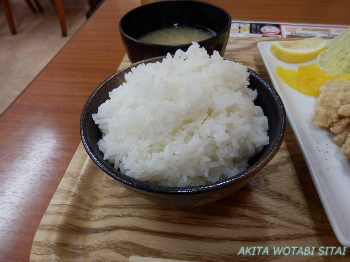 f:id:murabitosonoiti:20210224110801j:plain