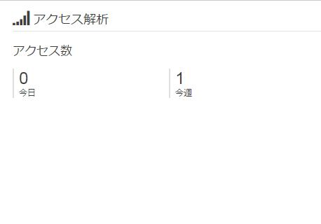 f:id:muraboku:20161214224032p:plain