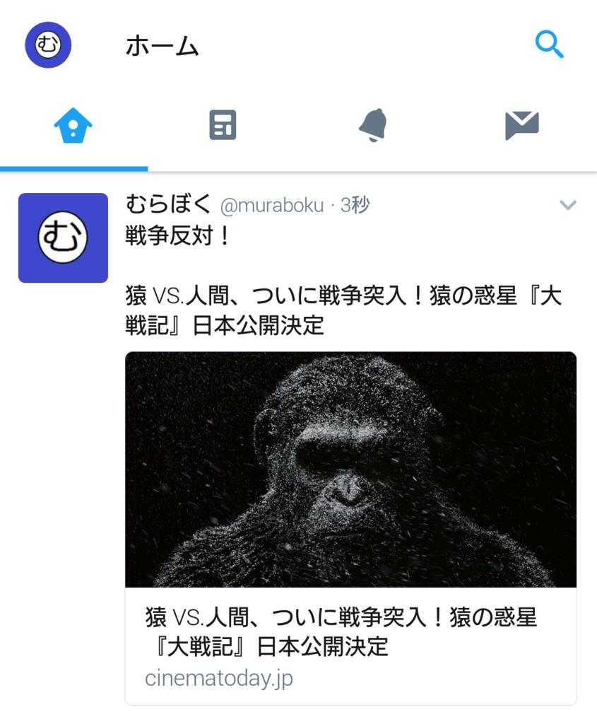 f:id:muraboku:20161214225144p:plain