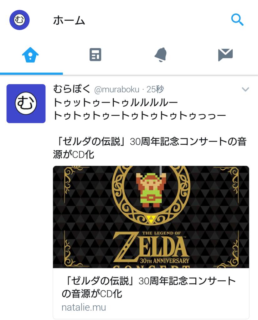 f:id:muraboku:20161214225551p:plain