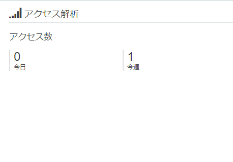 f:id:muraboku:20161214225729p:plain