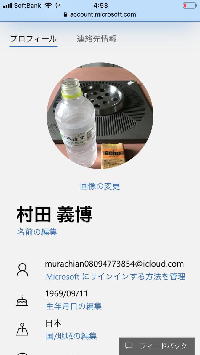 f:id:murachian:20190520045750p:plain