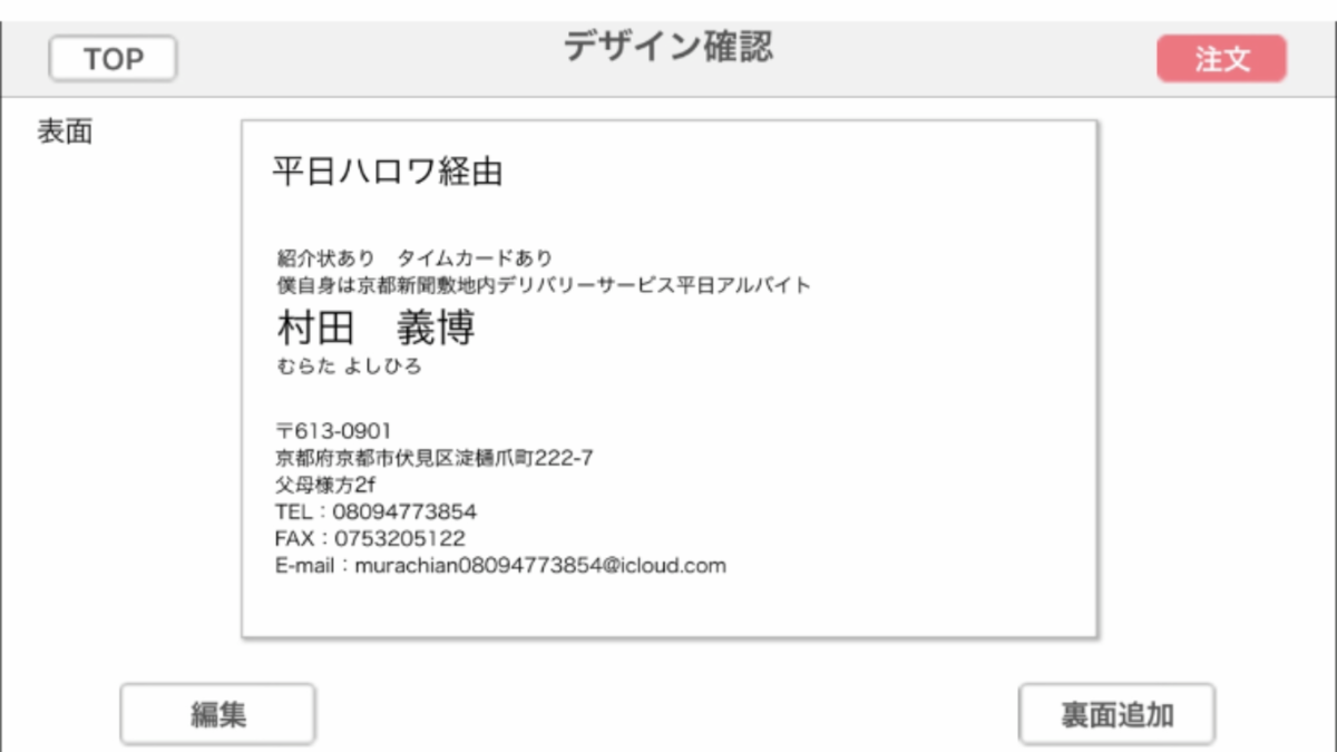 f:id:murachian:20190524015820p:plain