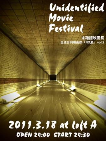 f:id:murafake:20110306141627j:image