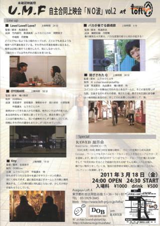 f:id:murafake:20110306143040j:image