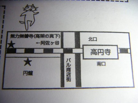 f:id:murafake:20190124165235j:plain