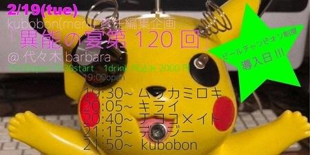 f:id:murafake:20190222210703j:plain