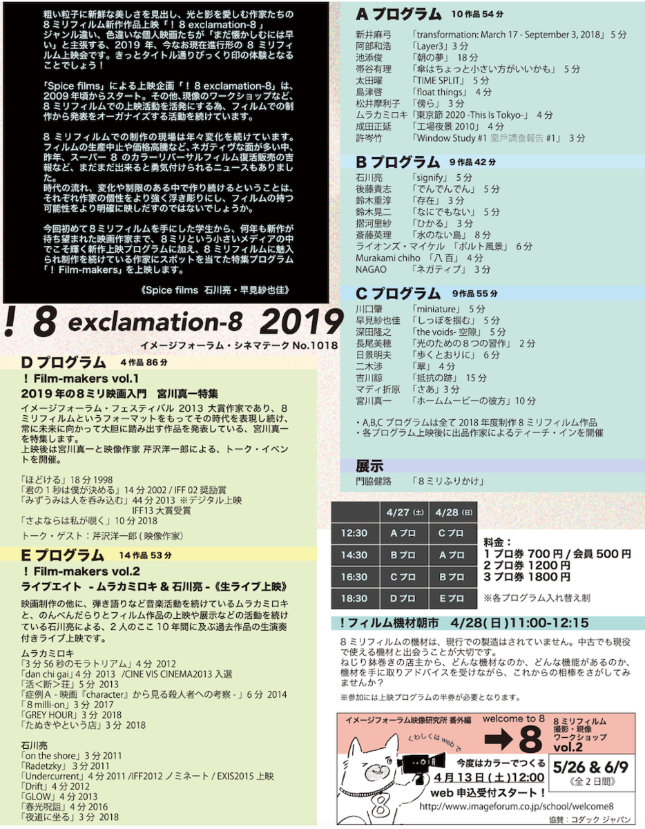 f:id:murafake:20190426094157p:plain