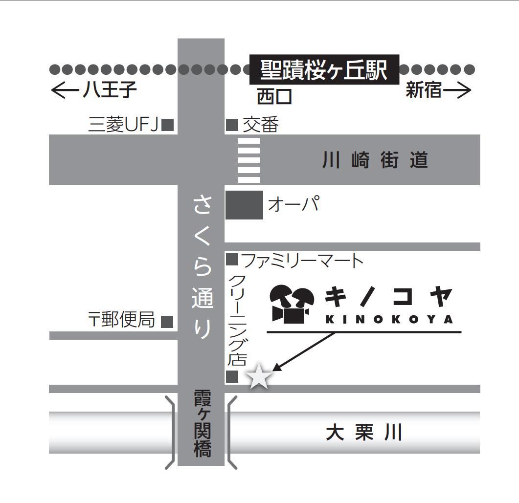 f:id:murafake:20190719185605j:plain