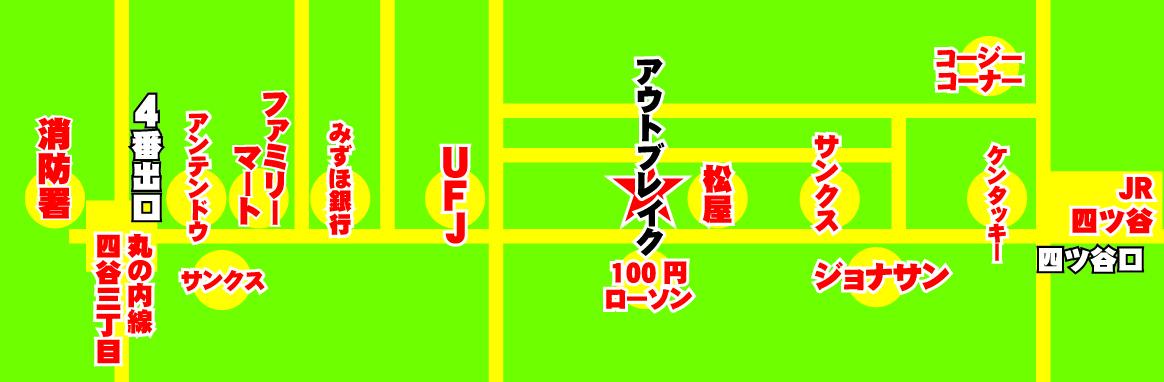 f:id:murafake:20190917061509j:plain