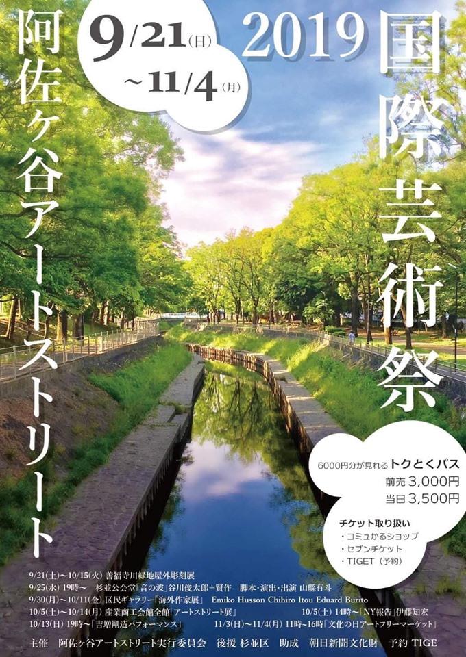 f:id:murafake:20190929122408j:plain