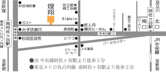 f:id:murafake:20190929122718j:plain