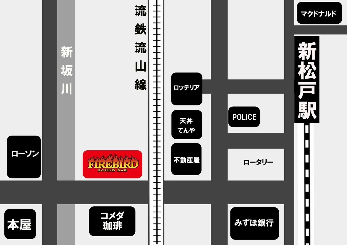 f:id:murafake:20200122161212j:plain