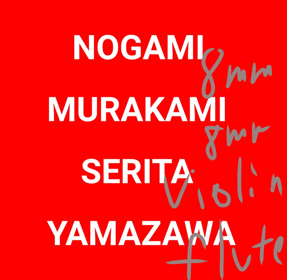 f:id:murafake:20210324100900j:plain