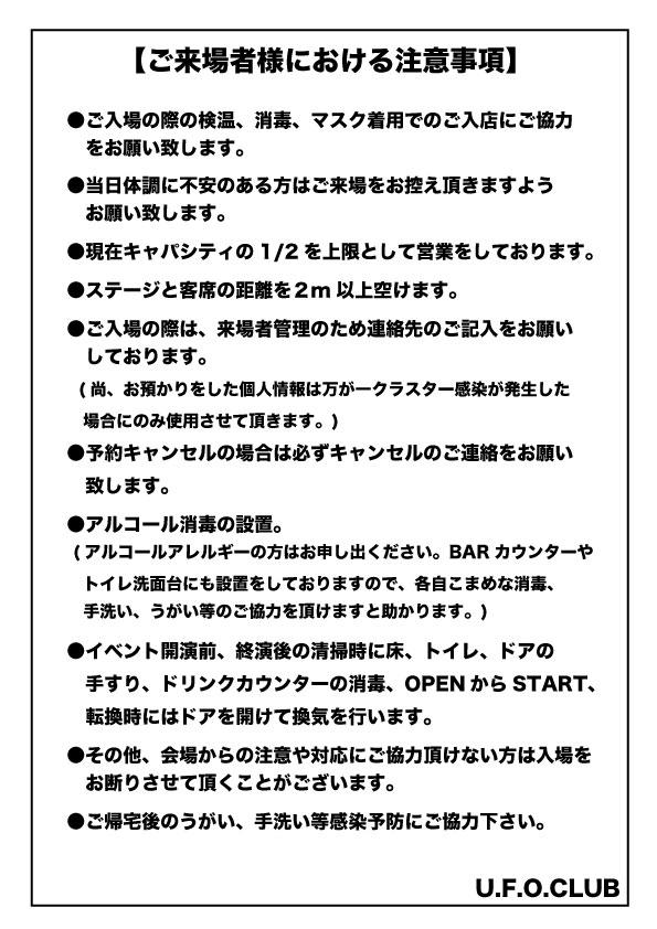 f:id:murafake:20210401170112j:plain