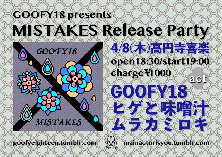 f:id:murafake:20210408175453j:plain