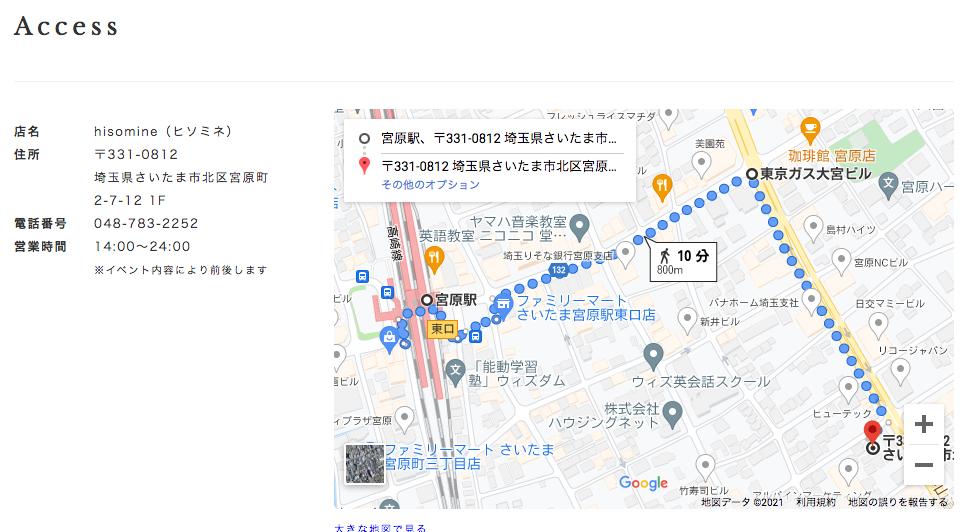 f:id:murafake:20210421125950p:plain