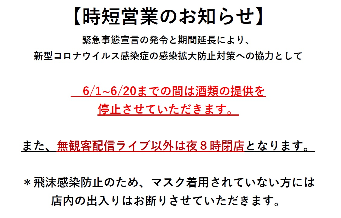 f:id:murafake:20210604163521j:plain