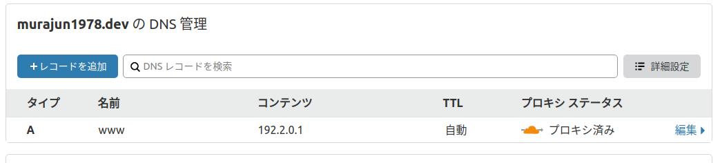 f:id:murajun1978:20200608235714p:plain