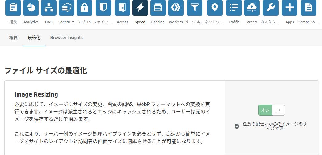 f:id:murajun1978:20200610214144p:plain
