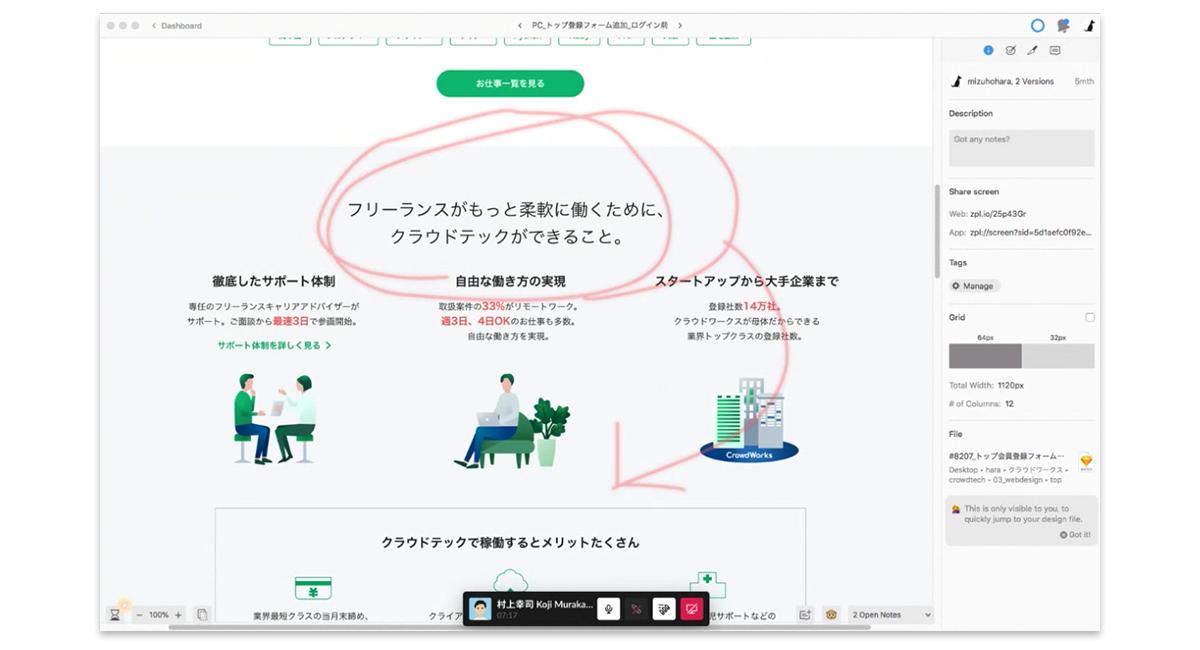 f:id:murakami-cw:20191215142306p:plain