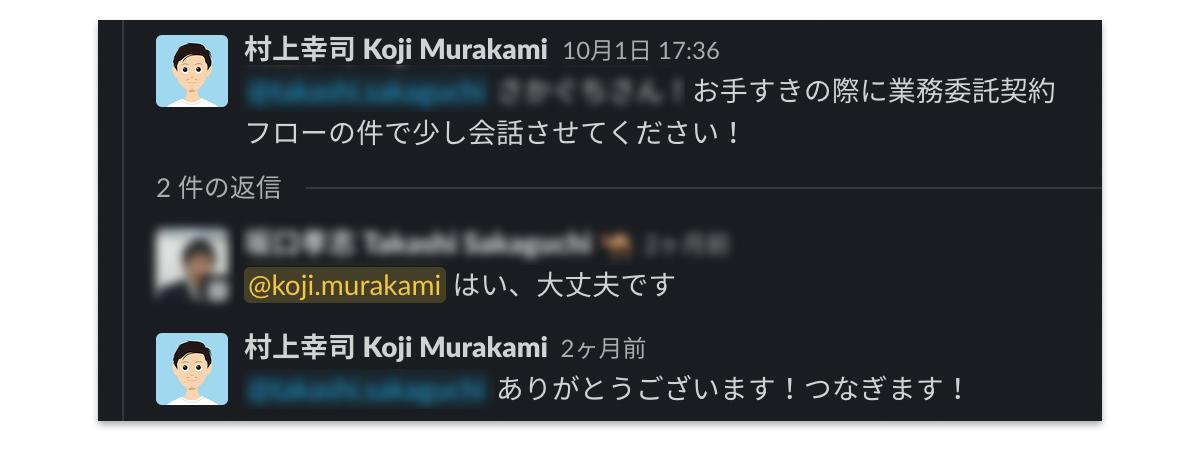 f:id:murakami-cw:20191215153235p:plain