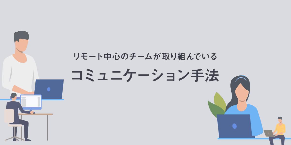 f:id:murakami-cw:20191215161813p:plain