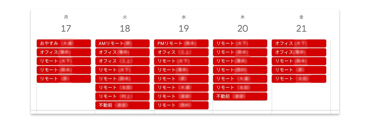 f:id:murakami-cw:20191215223033p:plain