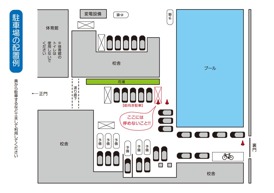 f:id:murakami-sc:20210507185453p:plain