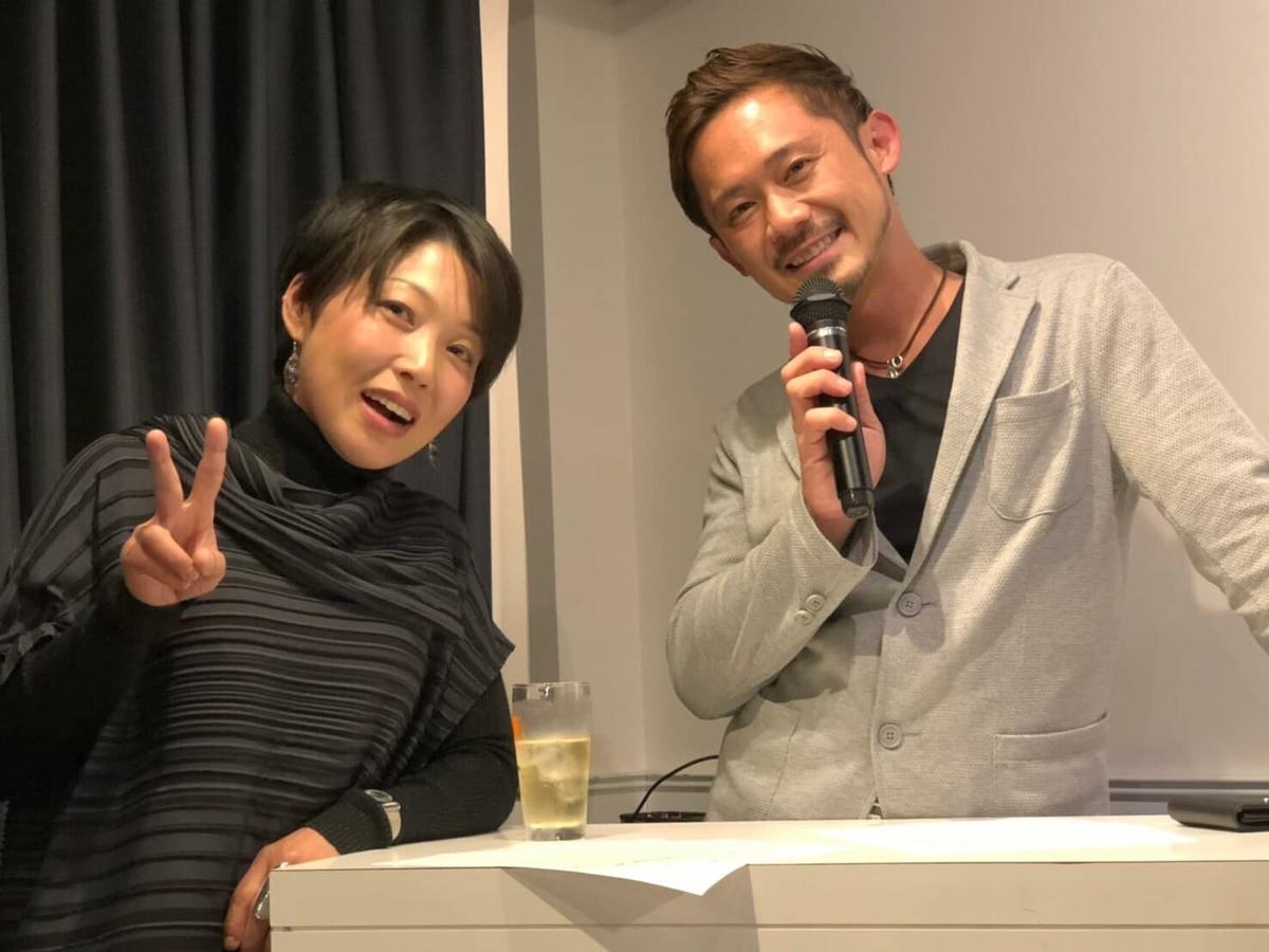 f:id:murakami-yuki:20190321004418j:plain