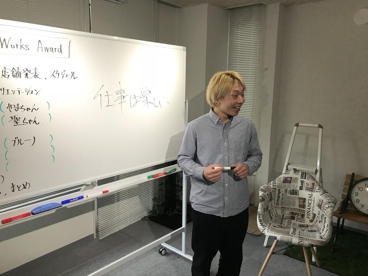 f:id:murakami-yuki:20190403232708j:plain
